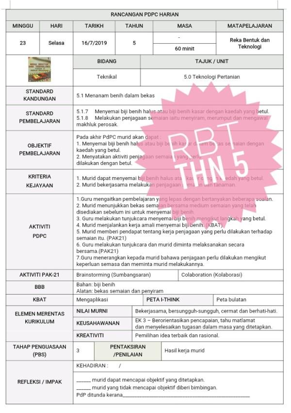 RPH REKA BENTUK DAN TEKNOLOGI TAHUN 5 - RPH PAK-21 Sekolah Rendah