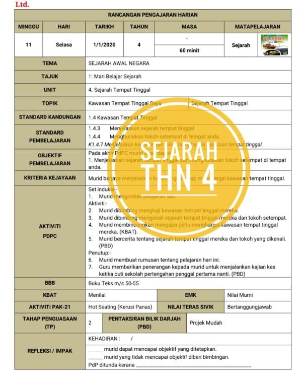 RPH SEJARAH TAHUN 4 - RPH PAK-21 Sekolah Rendah