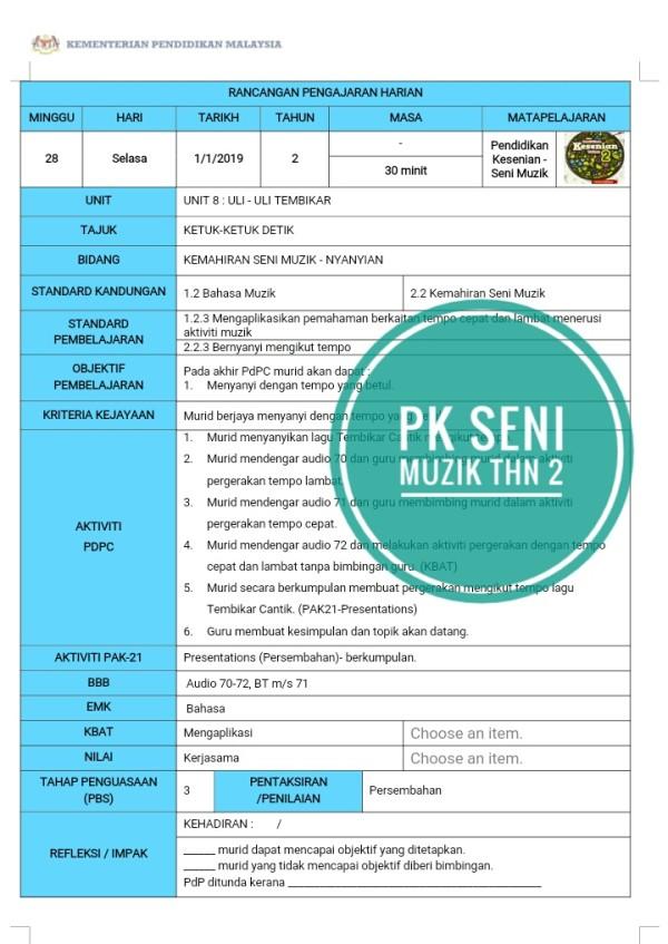 RPH PENDIDIKAN MUZIK TAHUN 2 - RPH PAK-21 Sekolah Rendah