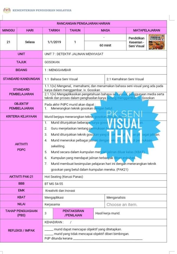 Rph Pendidikan Seni Visual Tahun 1 Rph Pak 21 Sekolah Rendah Online Shopping