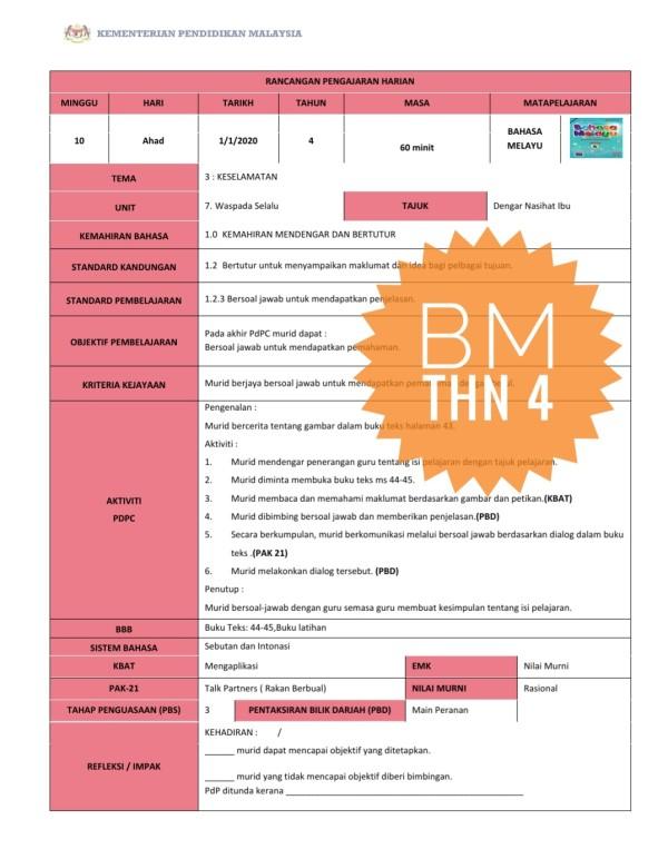 RPH BAHASA MELAYU TAHUN 4 - RPH PAK-21 Sekolah Rendah