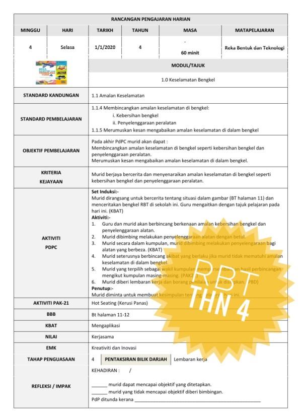 RPH REKA BENTUK DAN TEKNOLOGI TAHUN 4 - RPH PAK-21 Sekolah Rendah