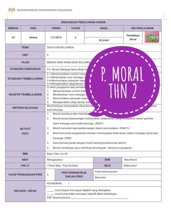RPH PENDIDIKAN MORAL TAHUN 2 - RPH PAK-21 Sekolah Rendah