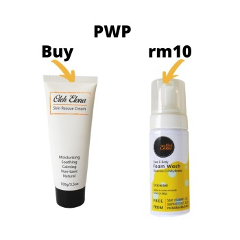 Purchase With Purchase Promo
