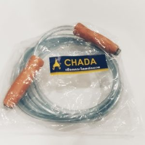 CHADA SKIPPING ROPE - Potosan Corner Proshop
