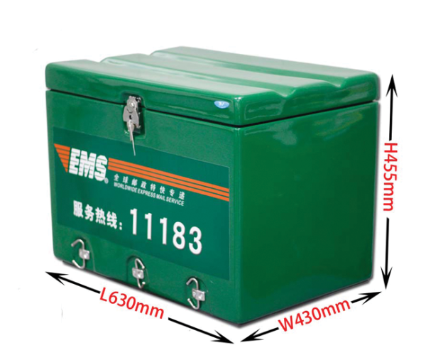 MotorBikeBox JYA-06 - Motorbikebox Delivery Boxes