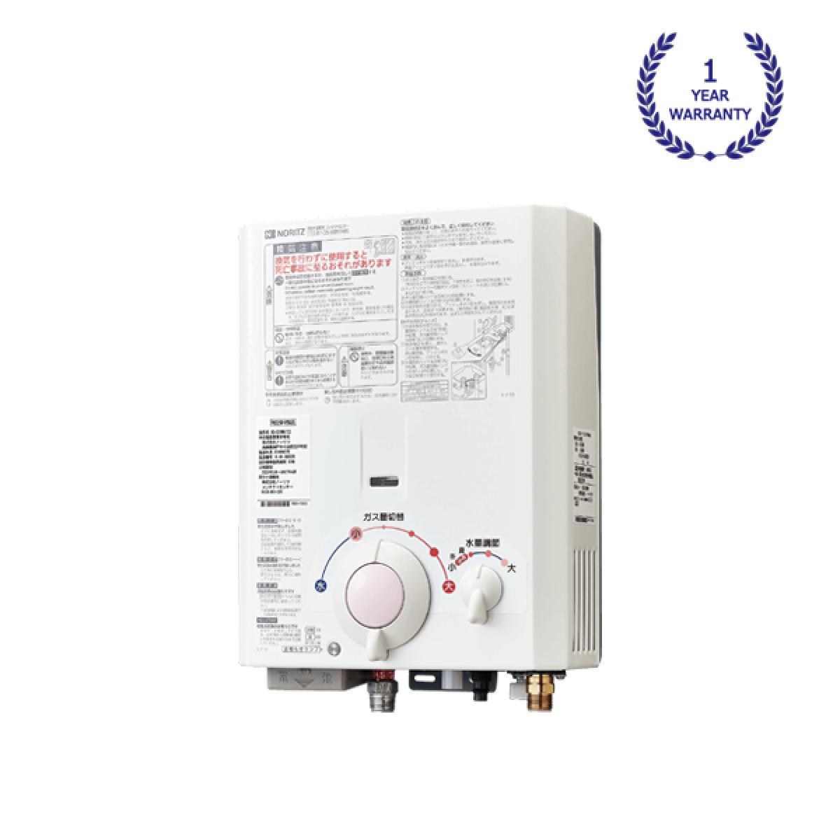 Noritz Gas Water Heater (GQ-531WMY) - Zenne Malaysia