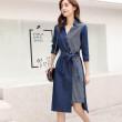 [PRE-ORDER] Designer Jeans Dress - HerSpace Closet