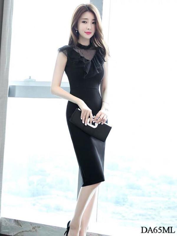 [PRE-ORDER] Meghan Dress in Black - HerSpace Closet