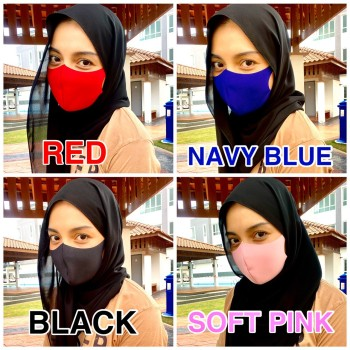 (COMBO PACK 5in1) 5 Lapisan Kain Face Mask