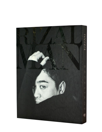 RI COFFEE TABLE BOOK