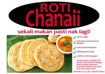 Roti Chanaii |  5 pieces