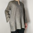 KURTA ABID- NUTELLA - AMY SEARCH GENERAL PRODUCTS CO