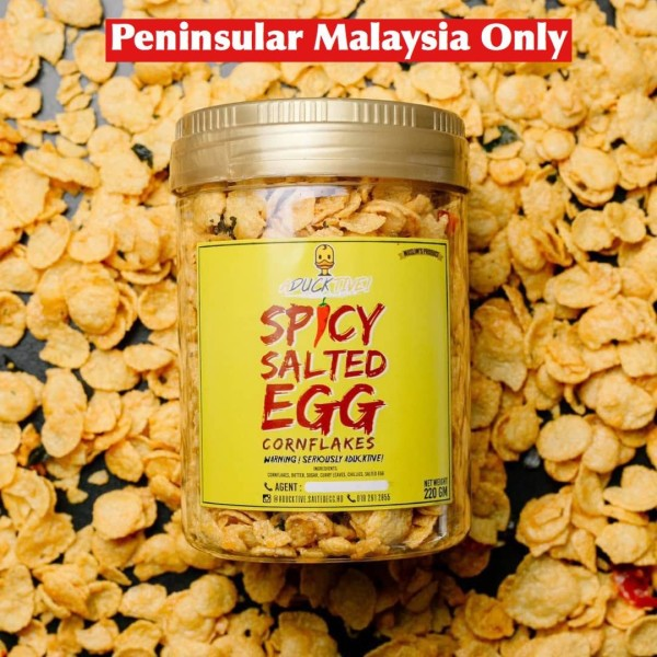 ADUCKTIVE SPICY SALTED EGG CORNFLAKES SET (5 UNIT) PENINSULAR MAL - COVSTORE