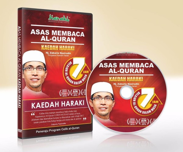 DVD Asas Haraki - USRAH HARAKI SDN BHD