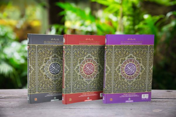 Al Quran Waqaf Ibtida' - USRAH HARAKI SDN BHD