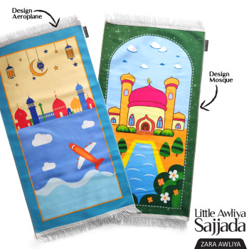 Little Awliya Sajjada (Free Bag)