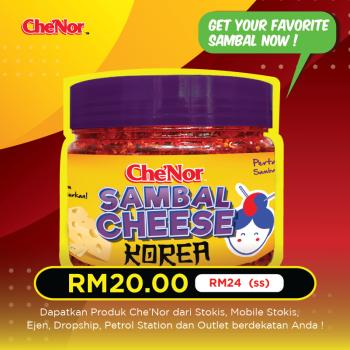 [ NEW !! ] Che'Nor Sambal Cheese Korea (150gm) x 1pc