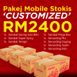 [ MOBILE STOCKIST ] - Pakej Customize - Sambal Garing Che'Nor Official