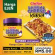 [ DAFTAR EJEN ] - Che'Nor Sambal Cheese Korea (150gm) x 24 pcs - Sambal Garing Che'Nor Official