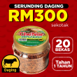 [ MOBILE STOKIST ] Serunding Daging 150gm x 20  - Sambal Garing Che'Nor Official