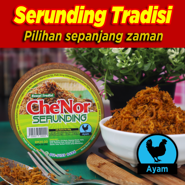 Che'Nor Serunding Ayam x 1pc - Sambal Garing Che'Nor Official