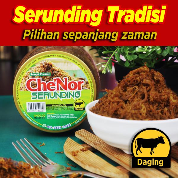 Che'Nor Serunding Daging (150gm ) x 1pc - Sambal Garing Che'Nor Official