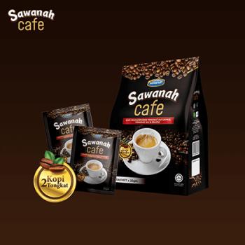 SAWANAH CAFE - POUCH SACHET (15x25g)