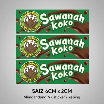 POSTER SAWANAH - SIZE A3 - Sawanah HQ