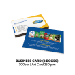 BUSINESS CARD - 3 BOXES - Sawanah HQ