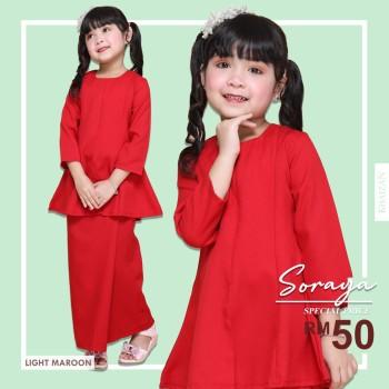 Soraya Kids - Light Maroon