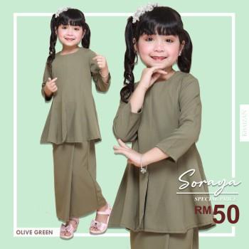 Soraya Kids -  Olive Green