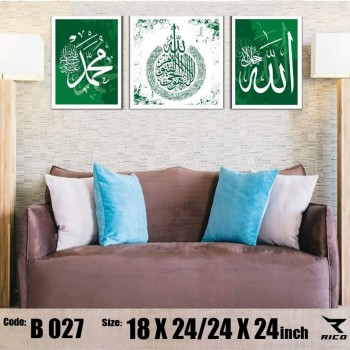 FRAME KUFI ART EXCLUSIVE - B027