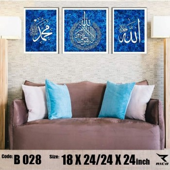 FRAME KUFI ART EXCLUSIVE - B028