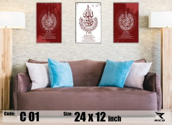 FRAME KUFI ART EXCLUSIVE - C01