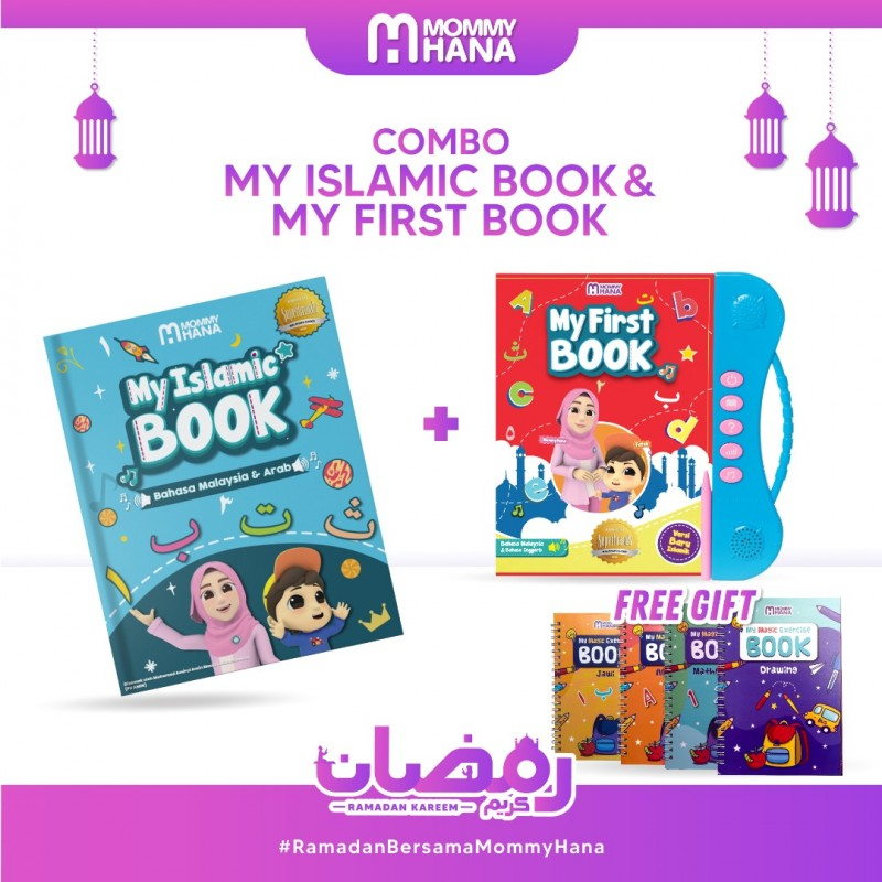 Combo My Islamic Book + My First Book