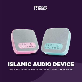 Islamic Audio Device