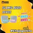 Islamic Audio Device - MommyHana