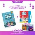 Combo My Islamic Book + My First Book - MommyHana