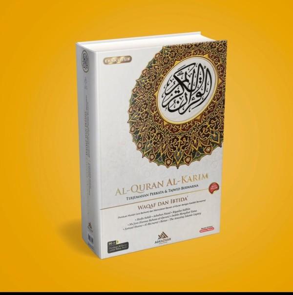 Al Quran - MommyHana