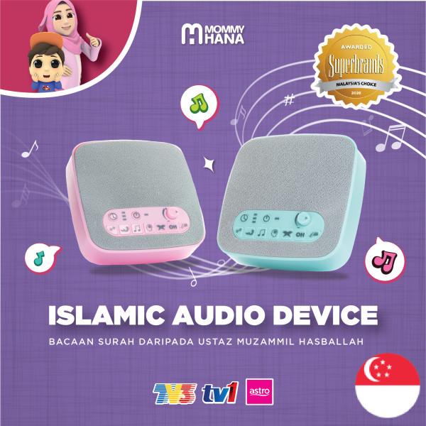 Islamic Audio Device - Singapore - MommyHana