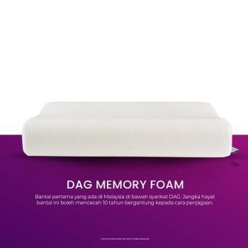 [SM ONLY] MEMORY FOAM DAG (Tanpa kotak)