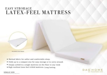 [SM ONLY] LATEX FOLDABLE MATTRESS