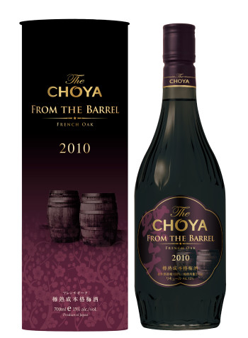 Choya From The Barrel 700ml (Limited Edition)