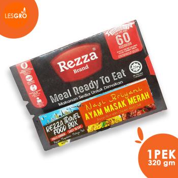 Nasi Bryani Ayam Masak Merah - Rezza Brand
