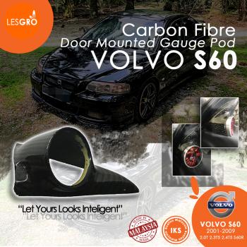 Carbon Fiber Gauge Pod Volvo S60 (100g) - BH Fiber