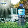 BUBBLES O² Air Mineral Semulajadi (500ml x 3) - Bubbles - Lesgro