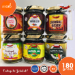 Sambal Nam Bradik (180g) - Sambaleena - Lesgro