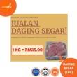 Daging Segar (1KG)  -   KRTB - Lesgro