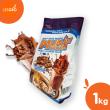 Munif Cocoa Arabic Gum (1 Kg) - Munif Hijjaz - Lesgro